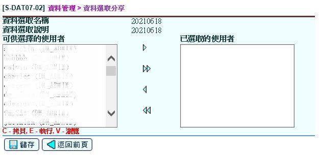 user_right.JPG